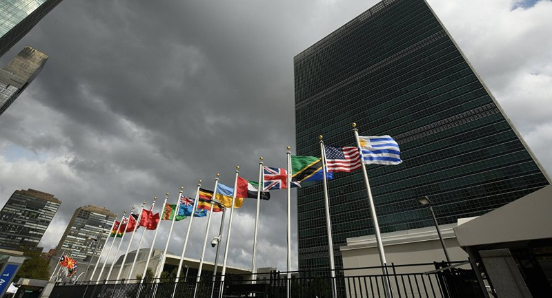 Mỹ từ chối cấp thị thực cho Phái đoàn Iran tham dự Đại hội đồng Liên Hợp quốc (Ảnh: Sputnik).