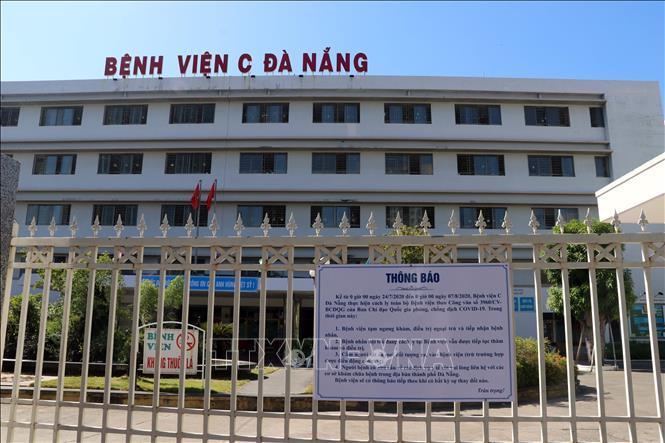Bệnh viện C Đà Nẵng. Ảnh: Trần Lê Lâm/TTXVN