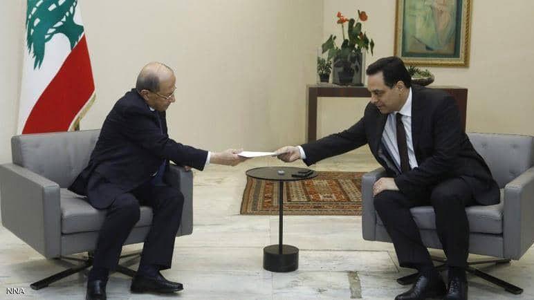 Thủ tướng Lebanon từ chức. Ảnh NNA