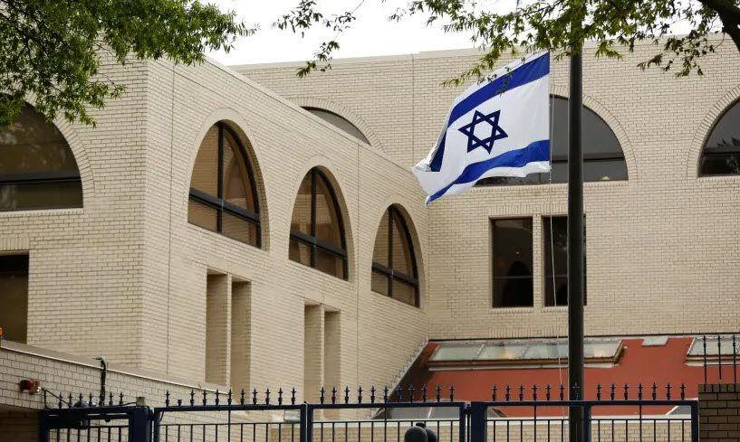 Đại sứ quán Israel ở Washington D.C, Mỹ. Ảnh: Getty Images