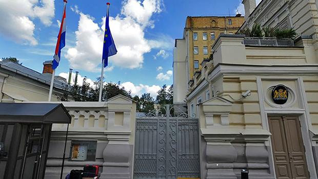 Đại sứ quán Hà Lan ở Moskva. Nguồn: maps.yandex.ru