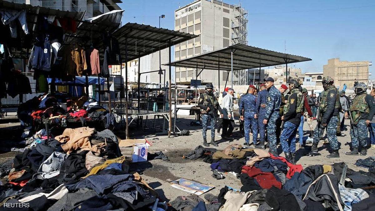 Iraq vụ tấn công khủng bố nhằm vào khu đông dân cư. Ảnh: Skynewsarabia