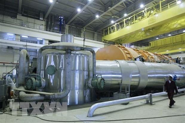 Bên trong cơ sở làm giàu urani Fordow của Iran tại thành phố Qom. (Ảnh: AFP/TTXVN)
