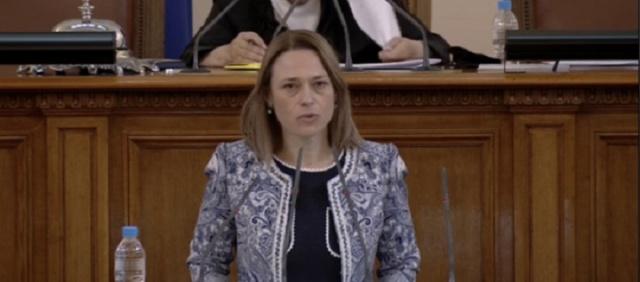 Bà Iva Miteva được bầu giữ chức Chủ tịch Quốc hội Bulgaria. Ảnh: novinite.com