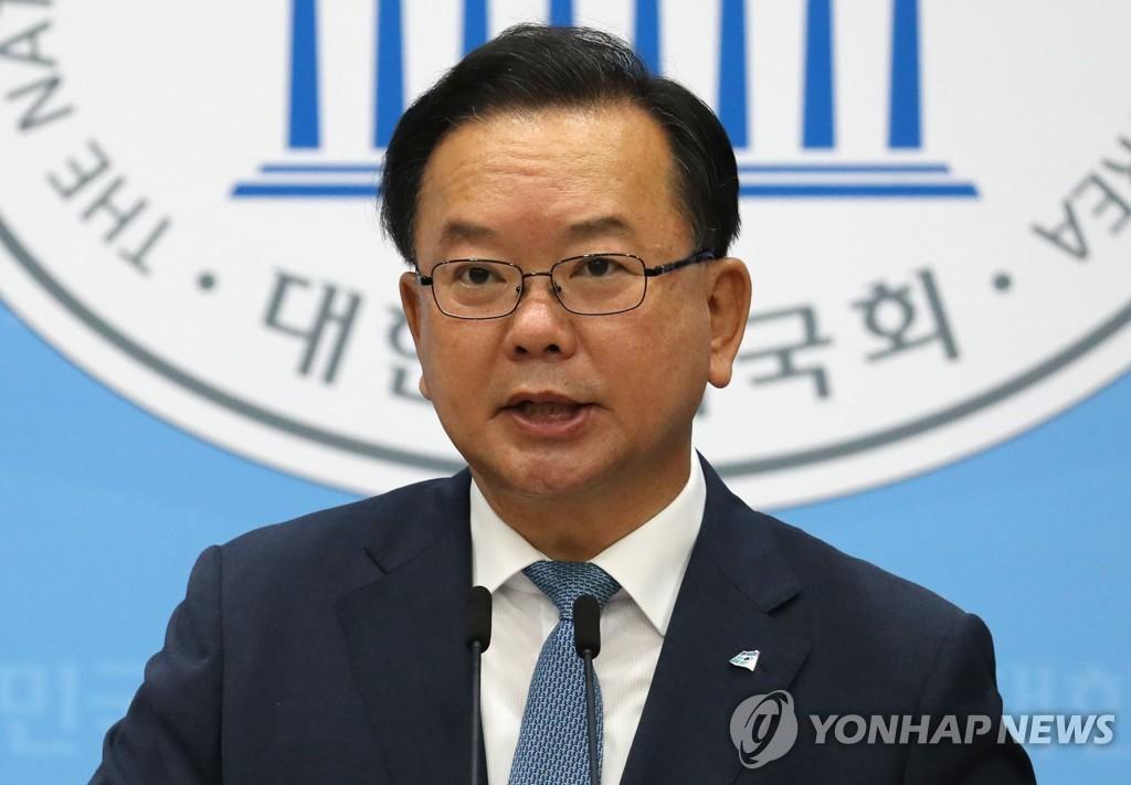 Kim Boo-kyum, người từng là nghị sĩ trong 4 khóa và cũng là cựu Bộ trưởng Nội vụ, đã được đề cử làm Thủ tướng mới của Hàn Quốc. Ảnh: en.yna.co.kr