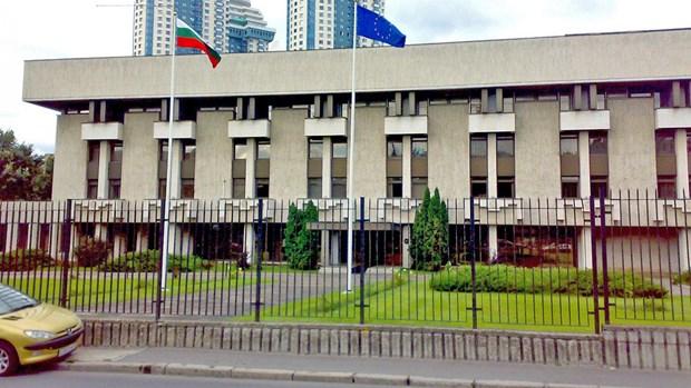 Đại sứ quán Bulgaria tại Moskva. Ảnh: Wikicommons
