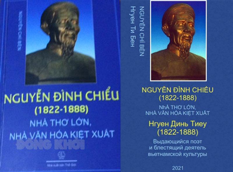 Bìa sách có bản tiếng Việt của GS.TS. Nguyễn Chí Bền và Bản dịch tiếng Nga của N. Sokolovsky.