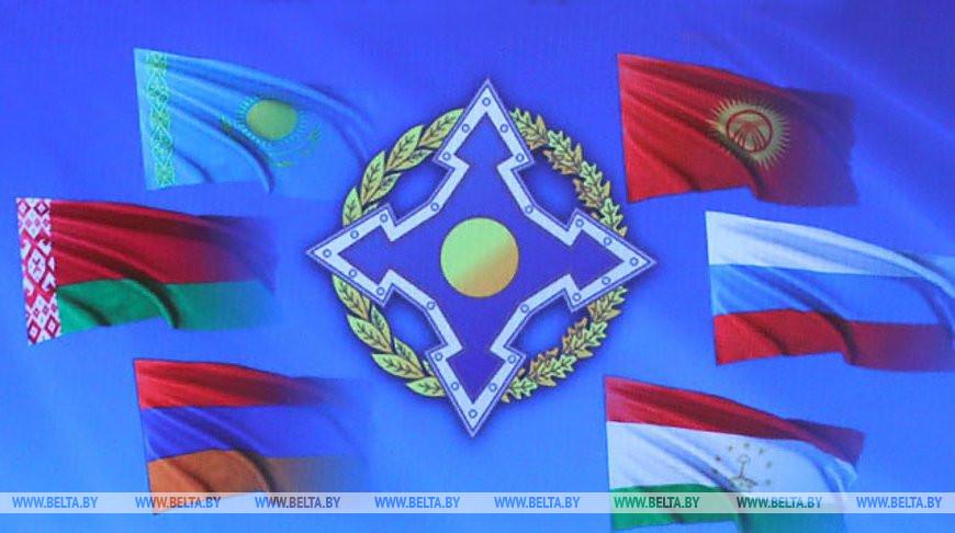 Quốc kỳ 6 nước thành viên CSTO. Ảnh: belta.by