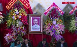 Bế mạc Đại hội đại biểu Đảng bộ tỉnh Bến Tre lần thứ XI, nhiệm kỳ 2020 - 2025