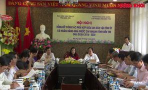 Sơ kết 5 năm công tác phối hợp giữa Ban Dân vận Tỉnh ủy với Ngân hàng Nhà nước Chi nhánh Bến Tre