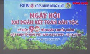 BIDV Đồng Khởi họp mặt, giao lưu kỷ niệm Ngày hội Đại đoàn kết toàn dân tộc