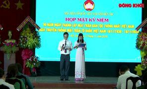 Họp mặt kỷ niệm 90 năm Ngày truyền thống Mặt trận Tổ quốc Việt Nam