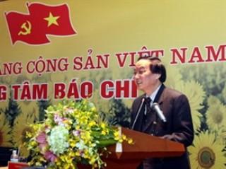 Họp báo về Đại hội toàn quốc lần thứ XI của Đảng