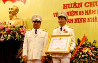 Lực lượng An ninh Nhân dân đón nhận nhiều phần thưởng cao quý
