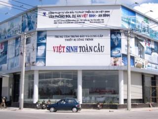 Khu đô thị Việt Sinh An Bình - diện mạo của thị xã Ba Tri trong tương lai