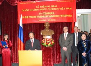 Đại sứ quán Việt Nam tại LB Nga kỷ niệm 67 năm Quốc khánh 2-9