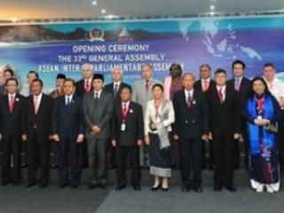 Tăng vai trò của Nghị viện hướng tới ASEAN 2015