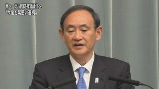 Nhật Bản phản đối Hàn Quốc tập trận tại quần đảo tranh chấp
