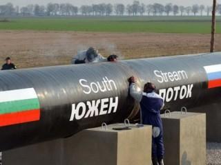 """Nga hủy bỏ việc xây dựng đường ống dẫn khí """"Dòng chảy phương Nam"""""""
