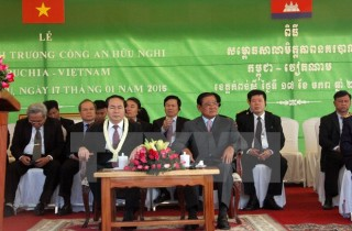 Bộ trưởng Trần Đại Quang kết thúc tốt đẹp chuyến thăm Campuchia