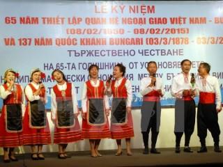 Kỷ niệm 65 năm thiết lập quan hệ ngoại giao Việt Nam-Bulgaria