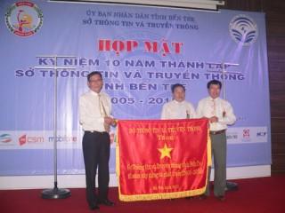 Sở Thông tin và Truyền thông kỷ niệm 10 năm thành lập và phát triển