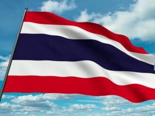 Thái Lan được bầu làm Chủ tịch nhóm các nước đang phát triển