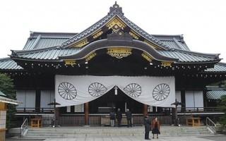Nổ lớn tại đền Yasukuni của Nhật Bản, cảnh sát khoanh vùng nghi vấn