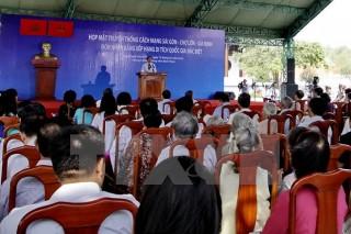 Họp mặt truyền thống cách mạng Sài Gòn-Chợ Lớn-Gia Định