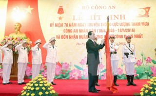 Lực lượng Tham mưu CAND đón Huân chương Quân công hạng Nhất