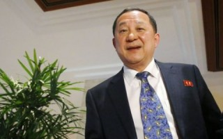 Triều Tiên bổ nhiệm nhà đàm phán hàng đầu làm Bộ trưởng Ngoại giao