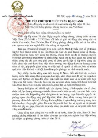 Thư của Chủ tịch Nước Trần Đại Quang gửi đồng bào, chiến sĩ cả nước nhân kỷ niệm 70 năm ngày truyền thống Phòng chống thiên tai Việt Nam
