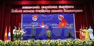 Gặp gỡ Hữu nghị Thanh niên Việt Nam – Lào 2017 sẽ diễn ra từ 5 đến 10-9