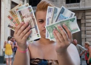 Chính phủ Cuba chuẩn bị cho việc loại bỏ hệ thống tiền tệ kép