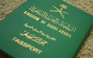 Saudi Arabia cấp thị thực miễn phí cho các nhà khoa học nước ngoài
