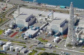 Phe đối lập tại Nhật Bản trình dự thảo luật từ bỏ điện hạt nhân