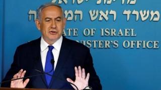 Israel đình chỉ thỏa thuận mới về trục xuất người nhập cư Châu Phi