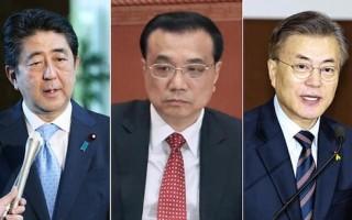 Hội nghị thượng đỉnh Nhật - Trung - Hàn sẽ diễn ra vào đầu tháng 5-2018