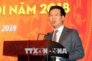 Hội nghị toàn quốc tổng kết hoạt động của Hội Nhà báo Việt Nam năm 2017