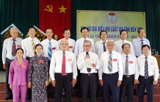 Đại hội đại biểu Hội Luật gia tỉnh lần V, nhiệm kỳ 2018 - 2023