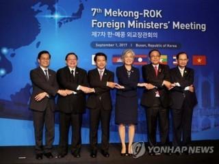 Diễn đàn về hòa bình Hàn Quốc - Mekong năm 2018 tại Hà Nội