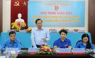 Hội nghị giao ban công tác Đoàn và phong trào thanh thiếu nhi các tỉnh cụm sông Tiền