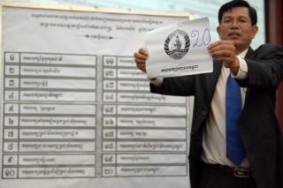 Campuchia bắt đầu chiến dịch vận động vận động tranh cử Quốc hội