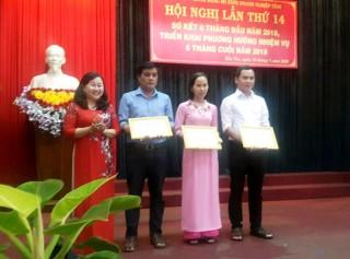 """Trao giải Cuộc thi """"Tìm hiểu tư tưởng, đạo đức, phong cách Hồ Chí Minh"""""""