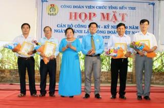 Họp mặt kỷ niệm 89 năm Ngày thành lập Công đoàn Việt Nam