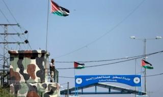 Israel thông báo mở lại cửa khẩu trên bộ vào Gaza