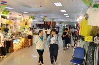 Khai mạc Hội chợ thương mại quốc tế 2018