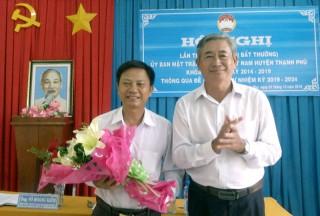 Ủy ban MTTQ Việt Nam huyện Thạnh Phú thông qua Đề án nhân sự nhiệm kỳ 2019 - 2024