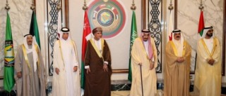 Tuyên bố Riyadh nhấn mạnh tầm quan trọng thống nhất vùng Vịnh
