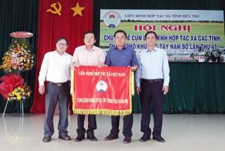 Hội nghị Cụm Liên minh hợp tác xã khu vực Tây Nam Bộ lần thứ 47